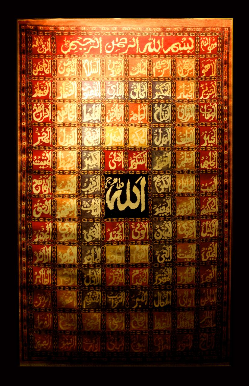 1000 images about on pinterest allah for Allah names decoration
