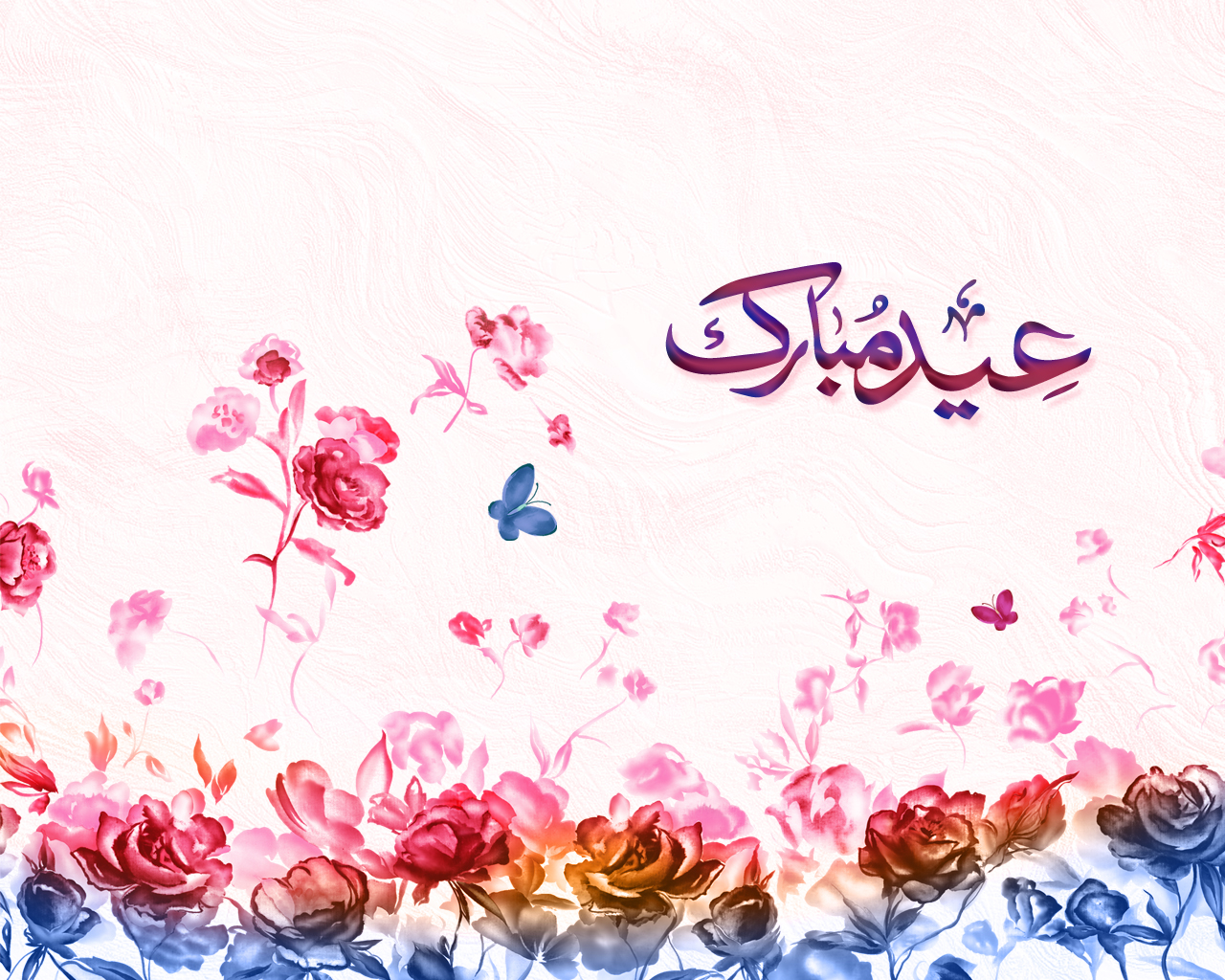 http://beautifulcoolwallpapers.files.wordpress.com/2011/08/wallpaper_eid_2009__by_superstarzafar.jpg